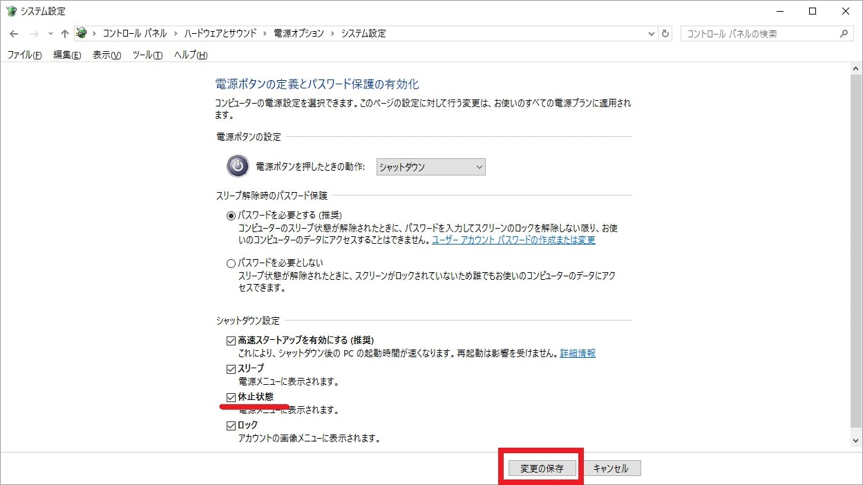 http://art41.photozou.jp/pub/119/2912119/photo/237656849_org.v1465737061.jpg