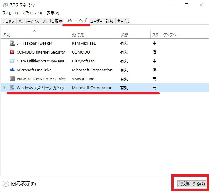 http://art41.photozou.jp/pub/119/2912119/photo/237816053_org.v1466183430.jpg