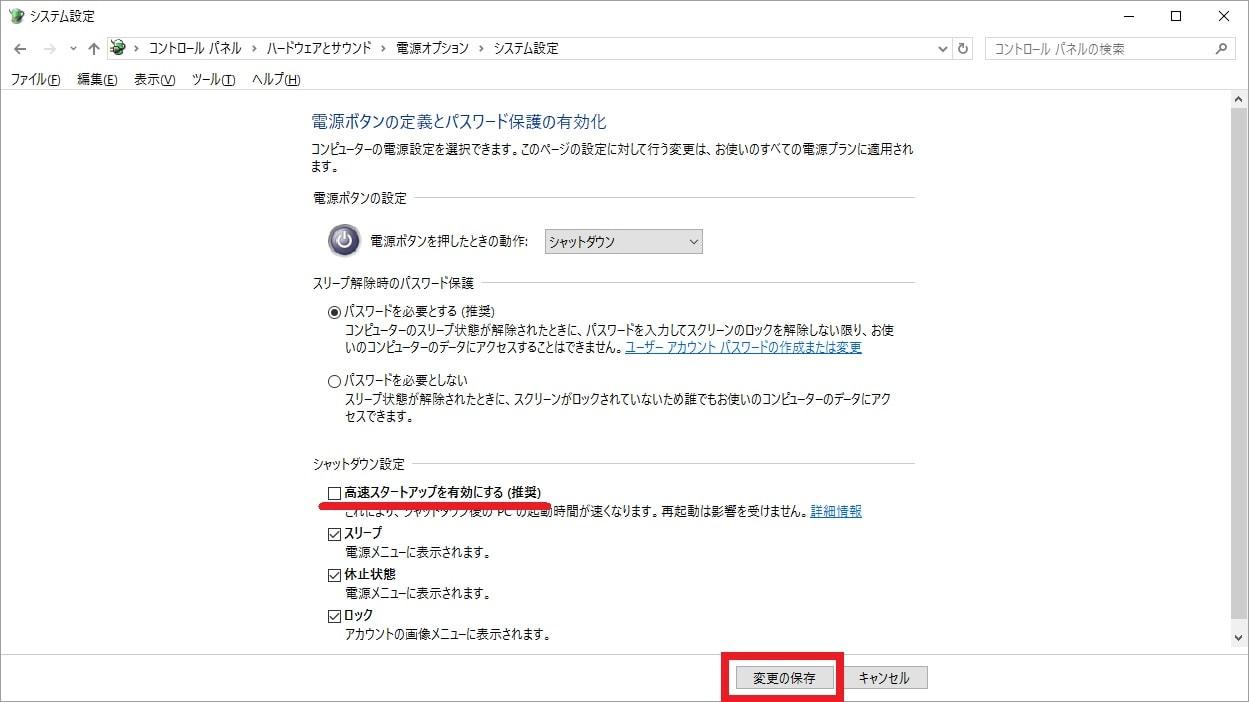 http://art41.photozou.jp/pub/119/2912119/photo/237816058_org.v1466223043.jpg