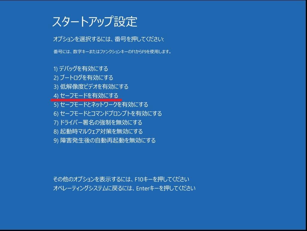 http://art41.photozou.jp/pub/119/2912119/photo/237849757_org.v1466275790.jpg