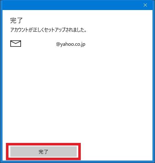 http://art41.photozou.jp/pub/119/2912119/photo/237943876_org.v1466520100.jpg