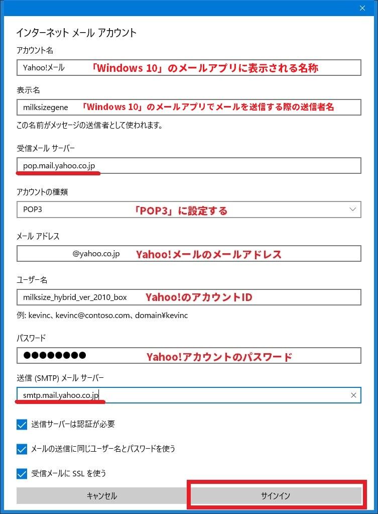http://art41.photozou.jp/pub/119/2912119/photo/237952767_org.v1466496717.jpg