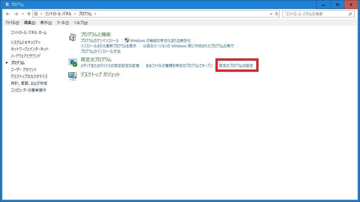 http://art41.photozou.jp/pub/119/2912119/photo/238062835_org.v1466824539.jpg