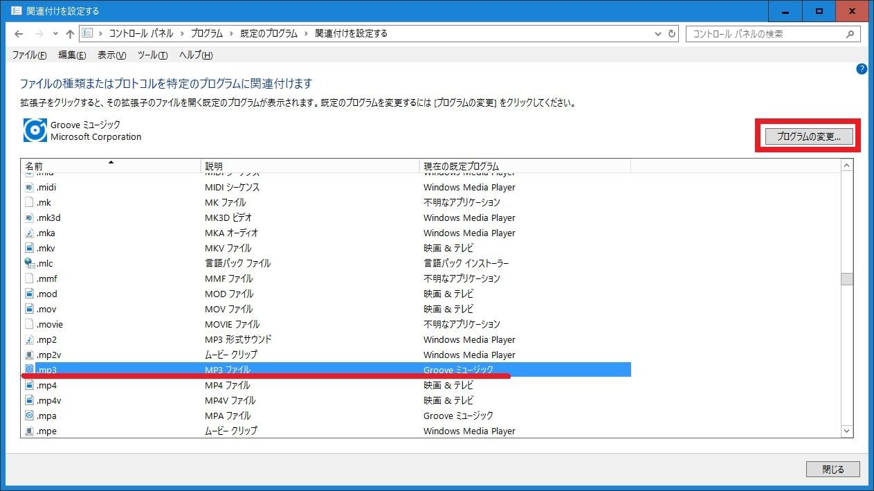 http://art41.photozou.jp/pub/119/2912119/photo/238062858_org.v1466824579.jpg