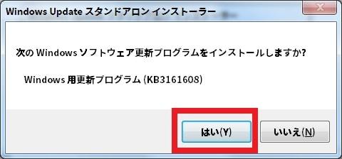 http://art41.photozou.jp/pub/119/2912119/photo/238117584_org.v1466928009.jpg