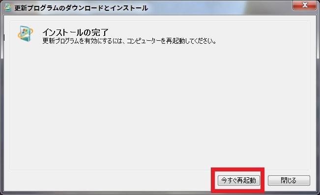 http://art41.photozou.jp/pub/119/2912119/photo/238117598_org.v1466928024.jpg