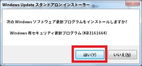http://art41.photozou.jp/pub/119/2912119/photo/238117609_org.v1466928032.jpg
