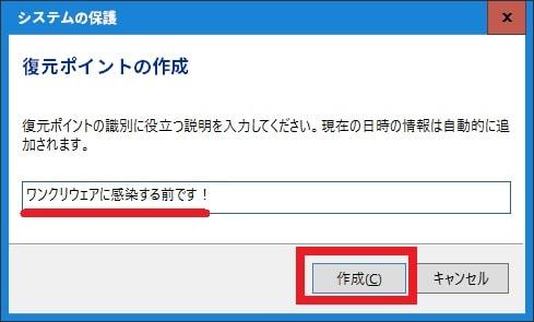 http://art41.photozou.jp/pub/119/2912119/photo/238263168_org.v1467274412.jpg