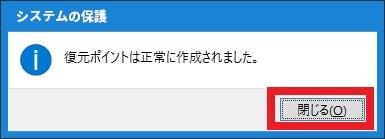 http://art41.photozou.jp/pub/119/2912119/photo/238263170_org.v1467274417.jpg