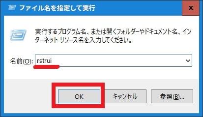 http://art41.photozou.jp/pub/119/2912119/photo/238263173_org.v1467274417.jpg
