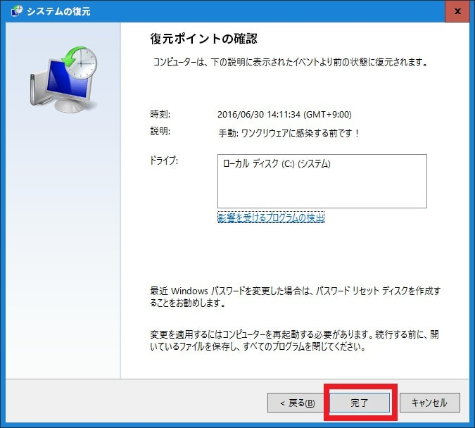 http://art41.photozou.jp/pub/119/2912119/photo/238263177_org.v1467283210.jpg