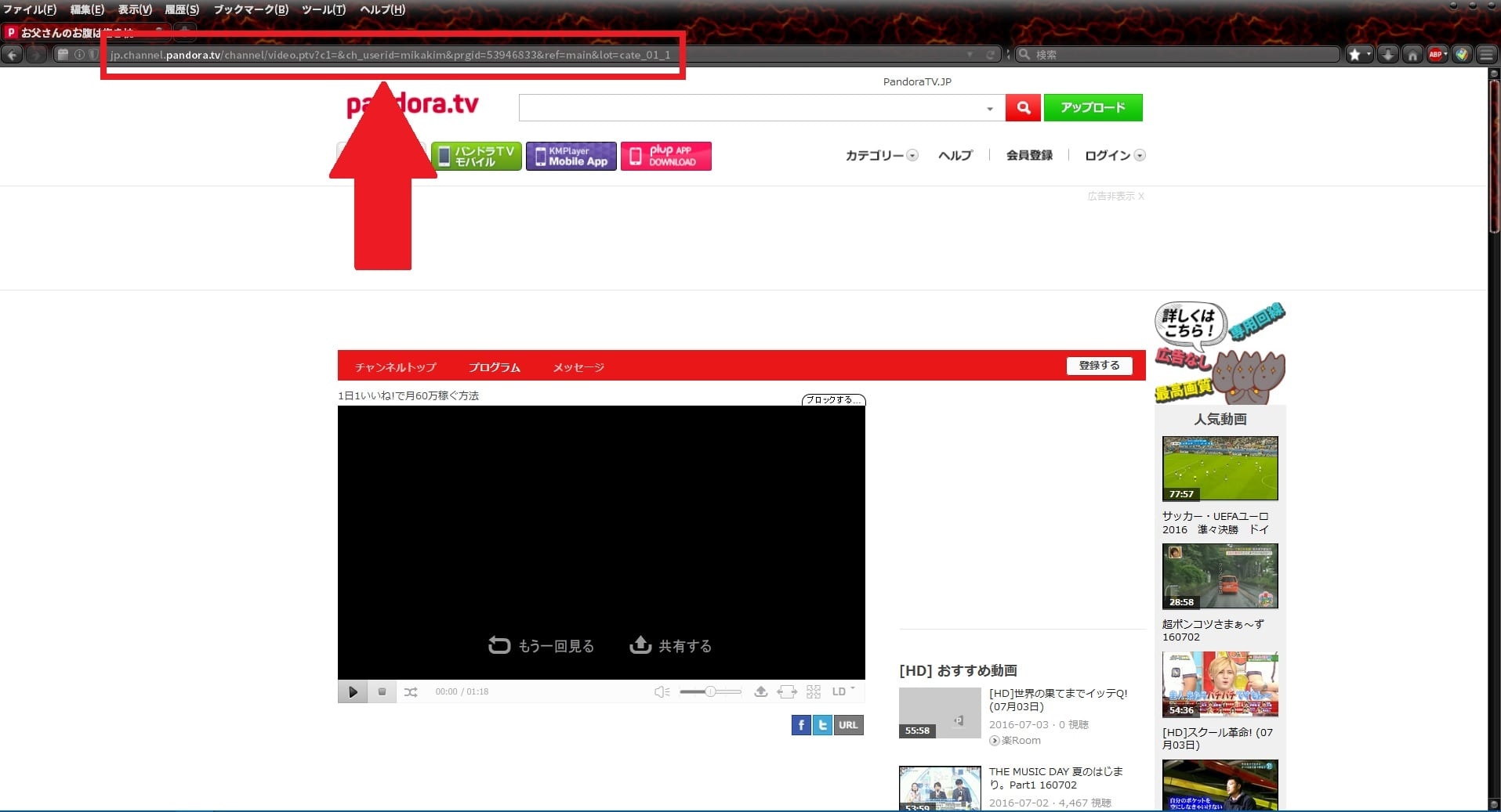 http://art41.photozou.jp/pub/119/2912119/photo/238381134_org.v1467551527.jpg