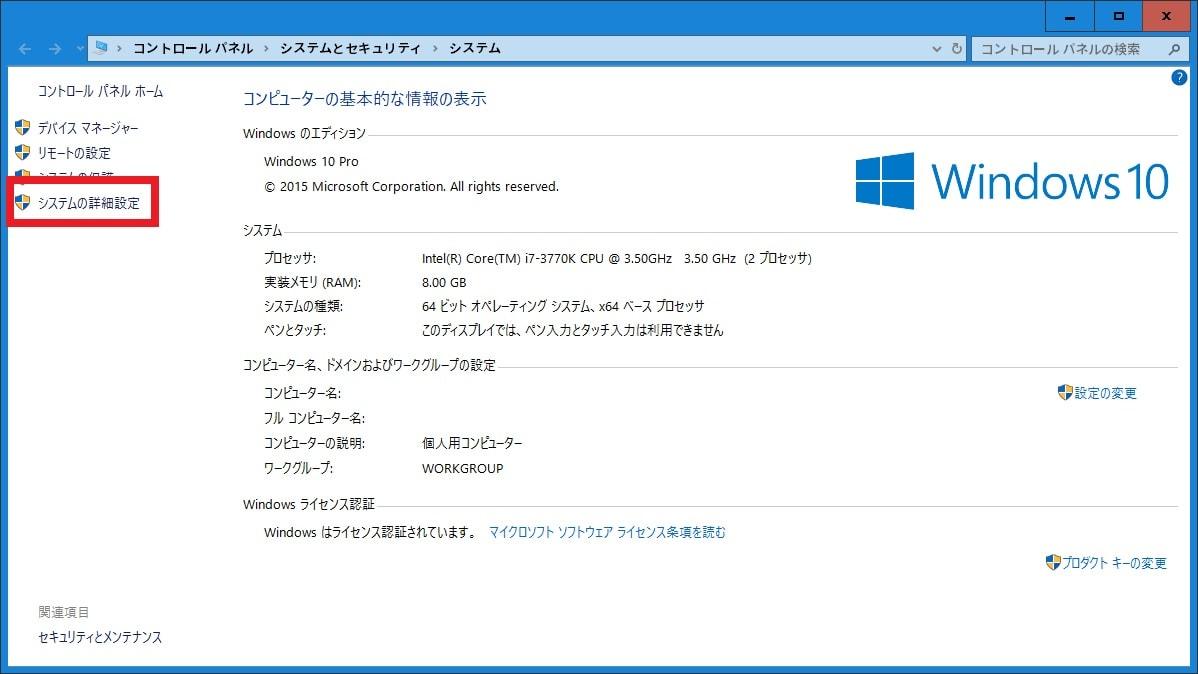 http://art41.photozou.jp/pub/119/2912119/photo/238494309_org.v1467885414.jpg