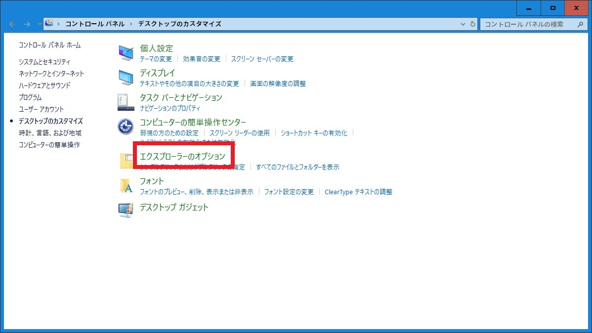 http://art41.photozou.jp/pub/119/2912119/photo/238822043_org.v1468789619.jpg