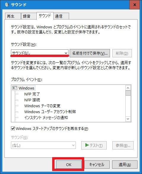 http://art41.photozou.jp/pub/119/2912119/photo/238822053_org.v1468885245.jpg