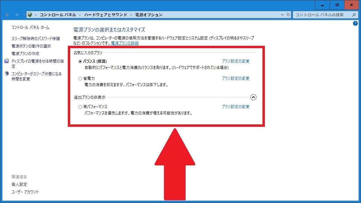 http://art41.photozou.jp/pub/119/2912119/photo/238903328_org.v1468930336.jpg