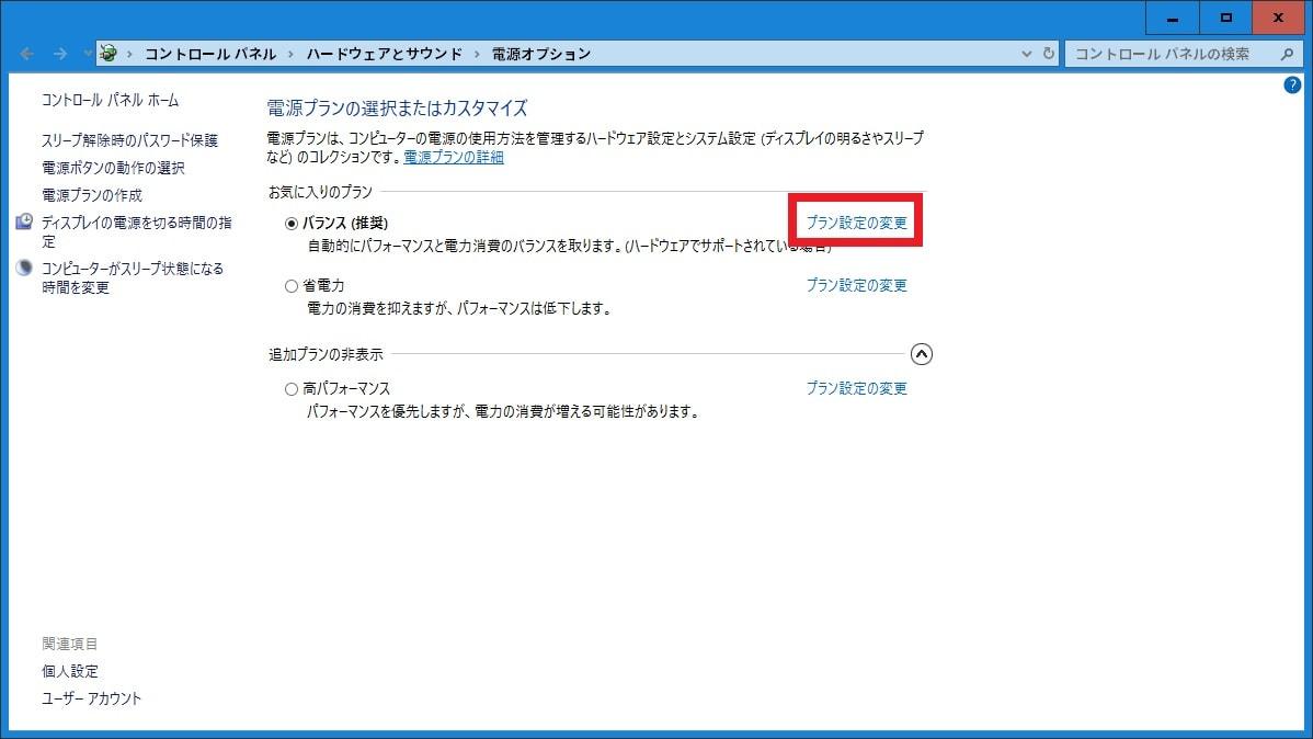 http://art41.photozou.jp/pub/119/2912119/photo/238903336_org.v1468929013.jpg