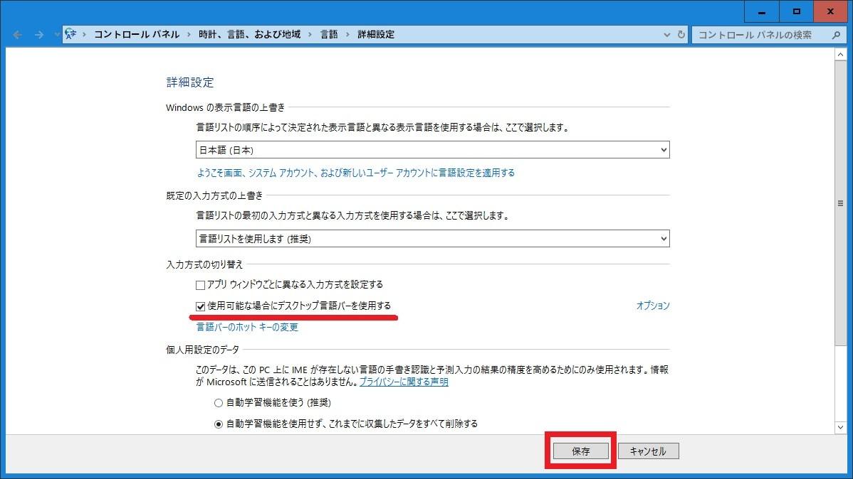 http://art41.photozou.jp/pub/119/2912119/photo/239027218_org.v1469326299.jpg