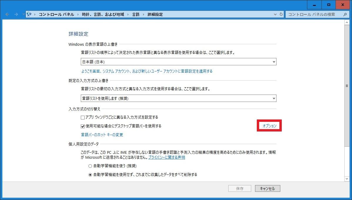 http://art41.photozou.jp/pub/119/2912119/photo/239027230_org.v1469326301.jpg