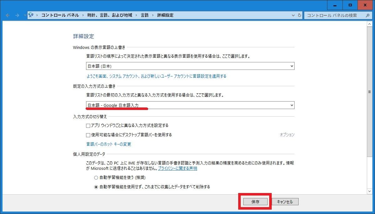 http://art41.photozou.jp/pub/119/2912119/photo/239027299_org.v1469288465.jpg