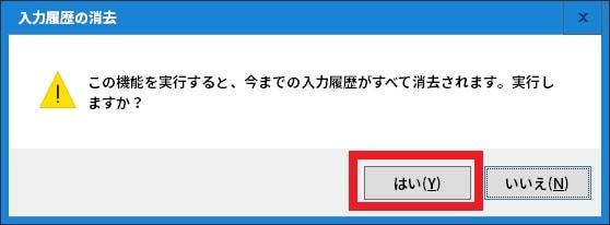 http://art41.photozou.jp/pub/119/2912119/photo/239027319_org.v1469295670.jpg