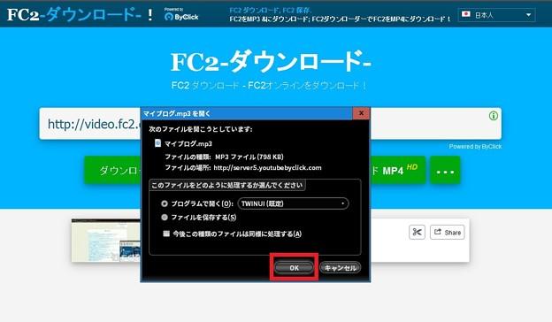 【初心者向け】FC2動画をダウンロードする方法2つ - Rene.E Laboratory