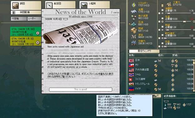 http://art41.photozou.jp/pub/122/3156122/photo/220814278_624.v1428185865.jpg