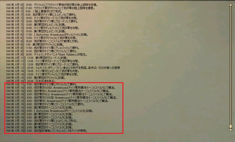 http://art41.photozou.jp/pub/122/3156122/photo/238347810_org.v1467515420.png