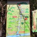 阿寺渓谷案内図
