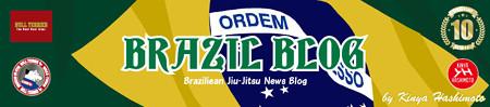 brazilblog2017