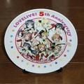 """ローソン限定 ラブライブ!オリジナル""""5th Anniversary""""プレート"""