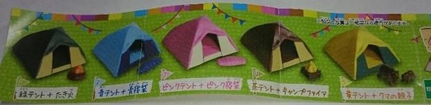 小さなキャンプ場