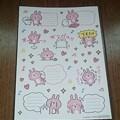 ファミリーマート限定 カナヘイの小動物オリジナルノート