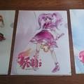 Photos: gdgd妖精s公式グッズセット(コミックマーケット83)