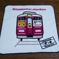 写真: リラックマ×阪急電車 ミニタオル正面