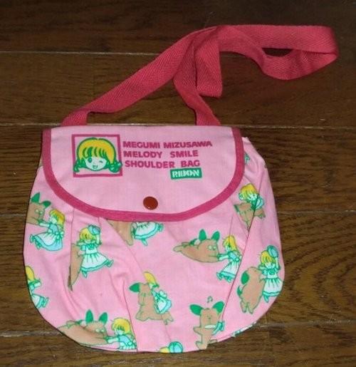 Photos: りぼん応募者全員サービス 1987年 水沢めぐみのメロディスマイル ショルダーバッグ