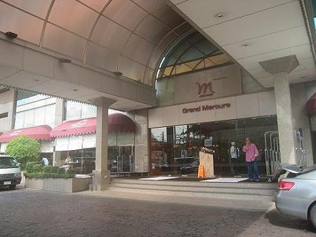 グランド メルキュールフォーチュンホテル