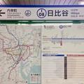 Photos: 日比谷駅 Hibiya Sta.