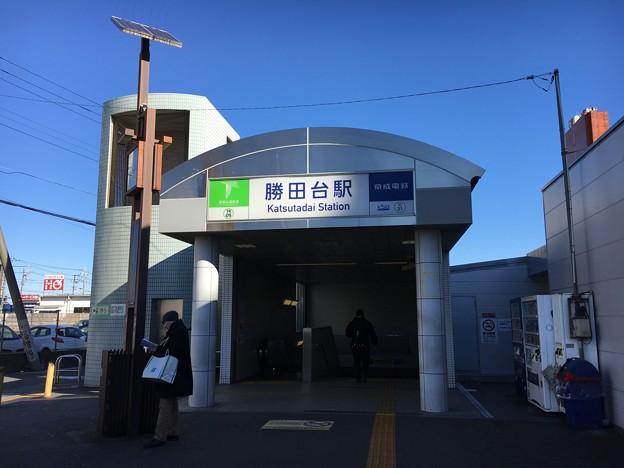 写真: 勝田台駅・東葉勝田台駅