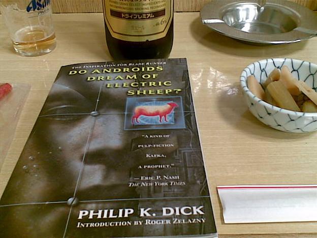 フィリップ・K・ディックの...