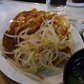Photos: 浜松餃子