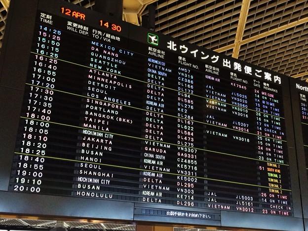 Airport again...
