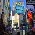 写真: F21