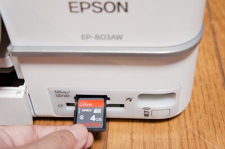 EPSON Colorio EP803-AW:26
