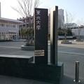 Photos: 東北大学