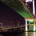 Photos: レインボーブリッジ(Rainbow Bridge)