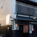 Machiya (町屋/町家) are traditional wooden townhouse