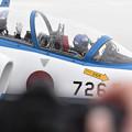 百里基地航空祭2016