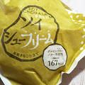 『柳月』の「ソイシューフリーム」02