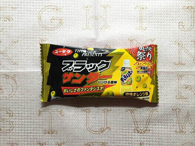 『ユーラク』の「ブラックサンダー 爽快オレンジ味」01